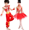 /product-gs/2015-chinese-fan-dance-costume-boys-and-girls-dance-costume-stomachers-hip-hop-latin-jazz-arabic-dance-costumes-60244966078.html