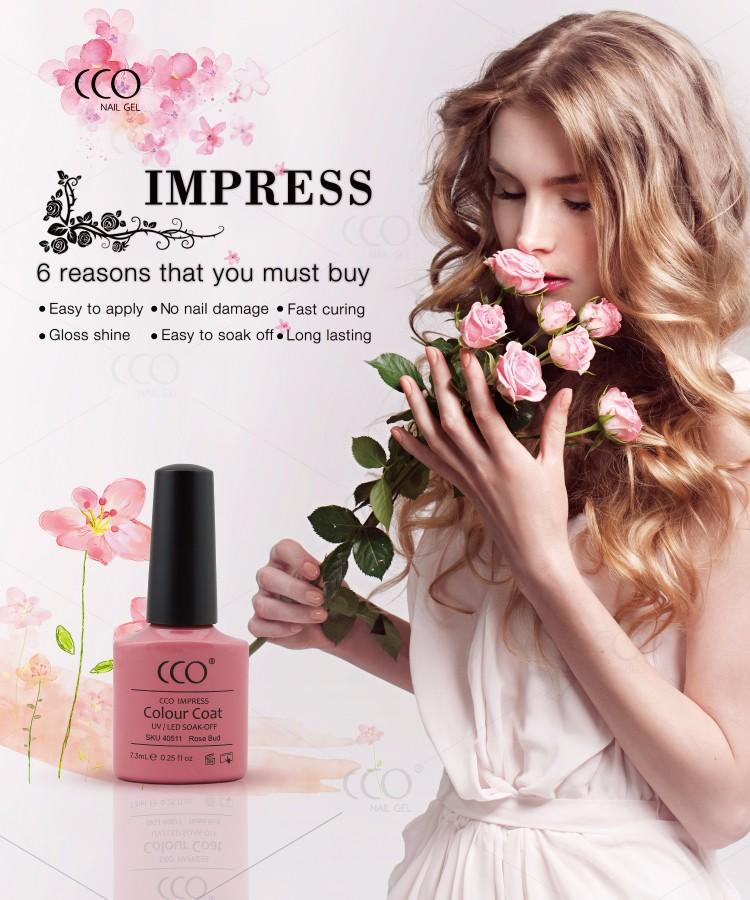 CCO UV GeL Polish Japan oem/odm nails gel with MSDS GMPC CPNP 1