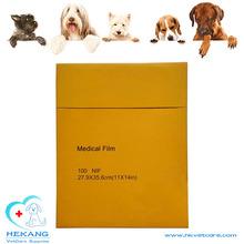 good sale x ray film green sensitive for veterinary