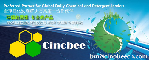 Mild Surfactant Dodecyl Dimethyl Betaine / BS-12
