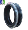 carong steel rubber expansion joint flange type