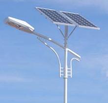 30w solar street light kit