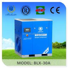 22KW Shanghai Industrial Portable Screw Air Compressor