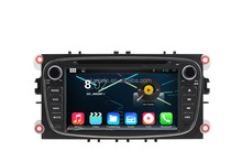 HuiFei new coming navigation for car for ford focus android car audio support 3g wifi bt