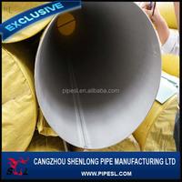 Seamless stainless steel heat exchangers finned tube/Pipe ASTM/JIS/DIN