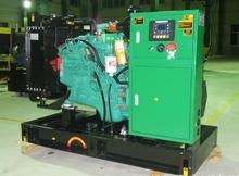 china weifang/weichai generator diesel 220kw
