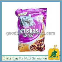 Hot Sale Plastic Compound Pet Food Bag, MJ-CP0466-E, China Manufacturer