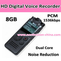 professional high sensitive mp3 voice recorder with super noise reduction, dual microphone