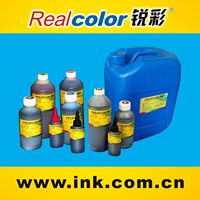 alibaba china printing inks for inkjet printer
