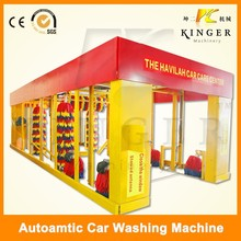 Car washing system automatic tunnel car washing machine Tunnel car washer popular in The world