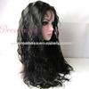 /p-detail/pelo-brasile%C3%B1o-peluca-delantera-del-cord%C3%B3n-con-beb%C3%A9-de-pelo-300002519415.html