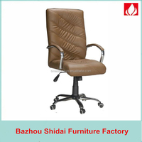 Commercial modern upholstered furniture types of chairs pictures SD-8214