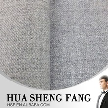Plain Dyed Merino Grey wool Suiting