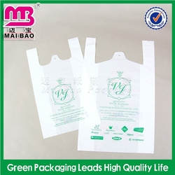 good packaging factory wholesale vest promotional cheap logo shopping bags