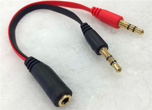 Black 3.5mm Female to 2 Male Headphone Mic Audio Y Splitter Cable PC Laptop