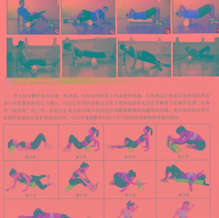 EVA пены ролика йоги Упражнения пилатес обратно 45x15cm массаж тренажерный зал дома лучшие новые