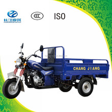 Heavy duty 3 wheel gas motor trike widely used in China