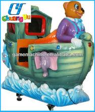 HAPPY PANDA SHIP - vintage kiddie rides for sale