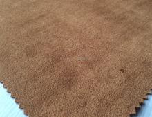 stretch suede fabric