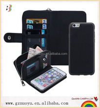 universal smart phone wallet style leather case, wallet case cell phone case, phone case wallet