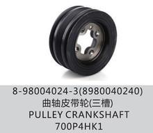 Pulley crankshaft for ISUZU NPR 700P 4HK1 OEM:8-98004024-3 Engine parts