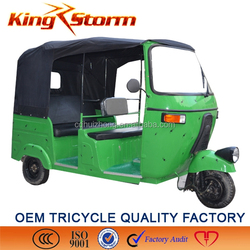 China supplier new products passenger tuk tuk tricycle motorcycle
