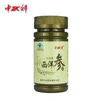 High Quality Health Care Herb Medicine&Wild American Ginseng Capsule Health-care Provider