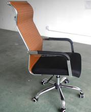 High back office mesh chair