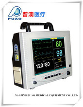 Medical Equipment Used in Hospital Multi-Parameter Patient Monitor PDJ-3000