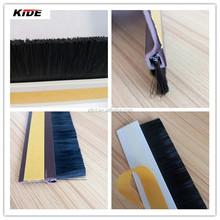 plastic with brush door bottom strip