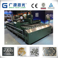 1325 laser metal cutting equipment simplified mechanical structure design