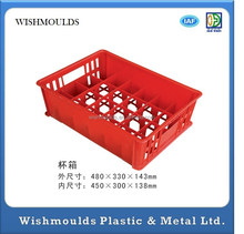 custom-made plastic basket for beer bottle or glass cup injection molding plastic products making