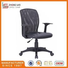 2015 Executive Mesh Office Chair/Mesh Staff Chair/Modern Office Furniture