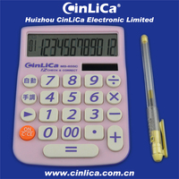 dual power correct and check general purpose calculator 12 digit