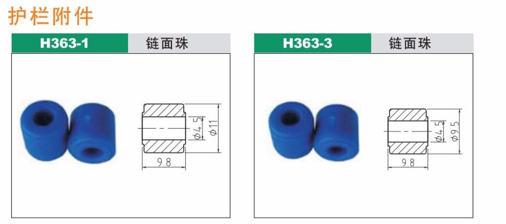 h363-1 H363-3