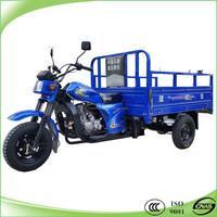 ( TZ150ZH ) best price cargo three wheel motorcycle