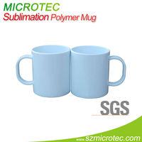 MT-PM01 11oz white cup, bulk plastic coffee mugs