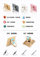 Top Quality Mobile Phone Portable ring holder for iphone with retail package