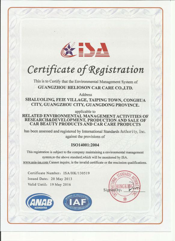 ISO140012004().jpg