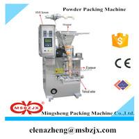 Hot sale high grade JX021 Automatic small auger peanut flour packaging machine