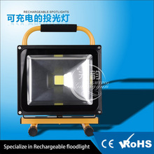 long work time Hot-selling LED 30w rechargeable flood lights