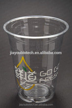 12oz plastic printed cups with lids ( FDA ,SGS ,ISO, QS certifications)