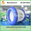 Customized Inflatable Roller Wheel For Childrens Games
