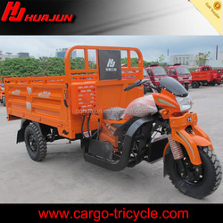 China 3 wheel motor tricycle for cargo/Big wheel tricycle for wholesale
