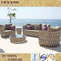 Guangdong General Use Garden Rattan Furniture Sofa Furniture (SF157)