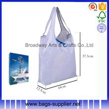 Personalized luxury nylon or polyester shopping bag
