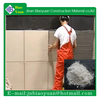 Excellent Marble Wall Tile Adhesive Cement with grey and white colors
