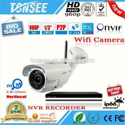 2015 Newest HD outdoor WIFI Security CCTV System home made video
