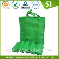 Eco green foldable non woven bag/custom non woven shopping bag wholesale