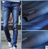 /product-gs/hot-sale-latest-fashion-jean-for-man-denim-jean-brand-jean-60202963918.html